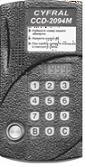 Домофоны Cyfral CCD-2094M коды