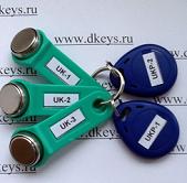 Акция ! Комплект из 5 ключей за 850 рублей !